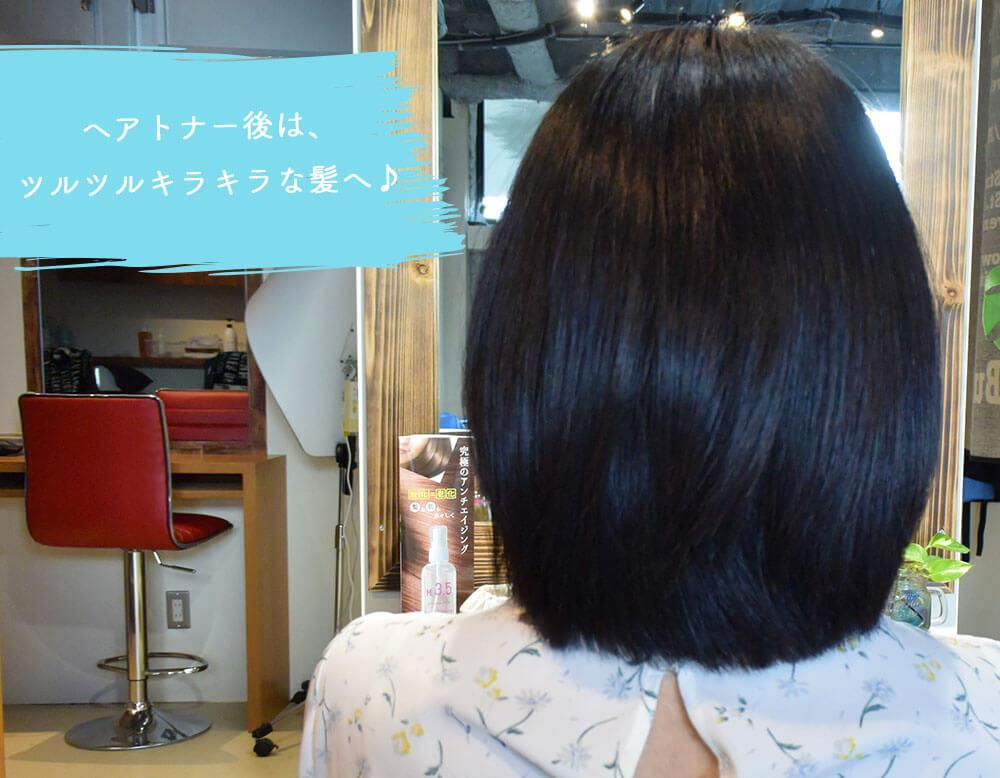 鶴間の美容院ハルワ 髪質を改善できる秘密1 イメージ