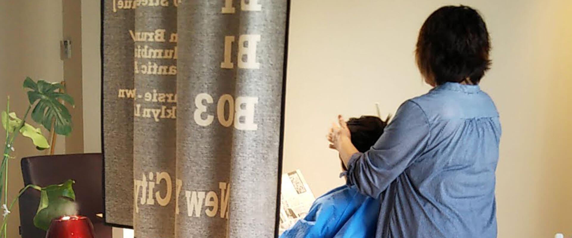 鶴間の美容院ハルワ 既存客様向け特典 イメージ