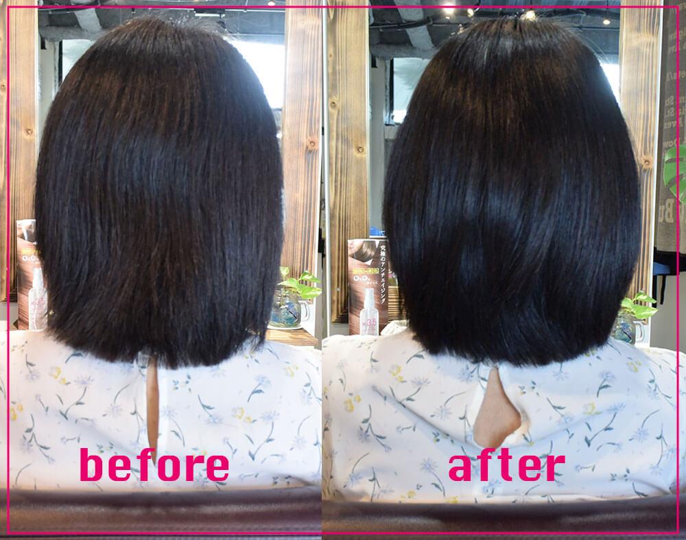 鶴間の美容院ハルワ ヘアスタイルその1:ナチュラル縮毛矯正化粧水保湿コース