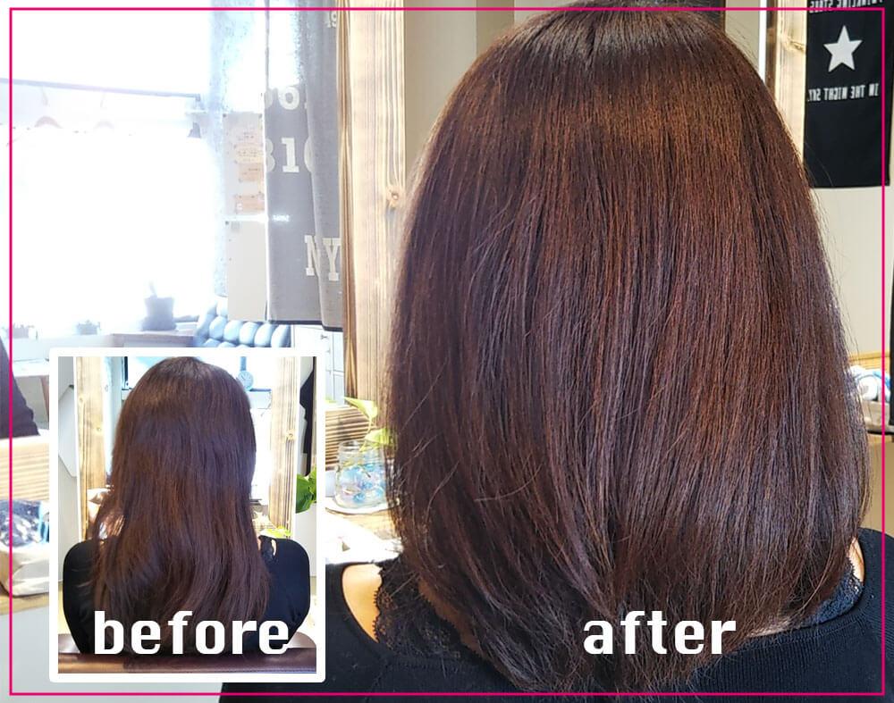 鶴間の美容院ハルワ ヘアスタイルその4:カット、化粧水保湿電子TR、カラー